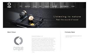 Cirque Audio Technology  Co., Ltd
