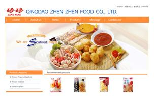 Qindao Zhen Zhen Food Co., Ltd