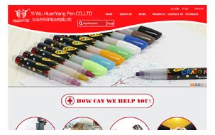 YiWu HuanYang Pen Co.,Ltd