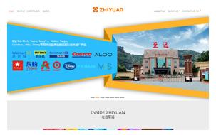 JIEYANG ZHIYUAN SHOES INDUSTRY CO., LTD
