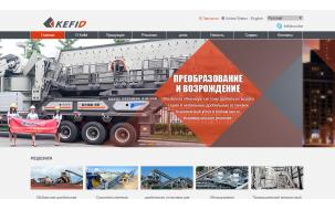 по Kefid Machinery Co.,Ltd