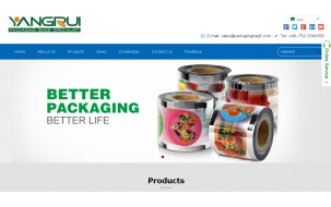 Huizhou Yangrui Printing & Packaging Co.,Ltd