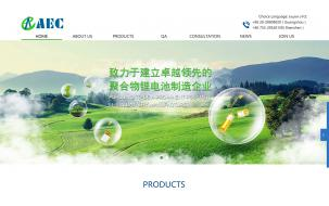 Guoguang Electric Company Ltd.